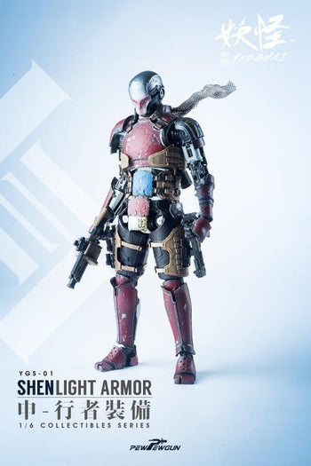 Shen - Light Armor Version - MINT IN BOX