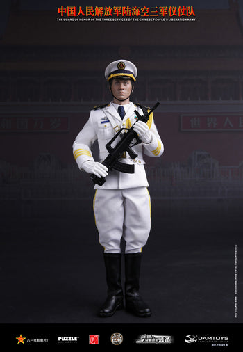 PLA Honor Guard Escort - Navy - MINT IN BOX