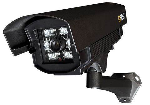 n/a Q-See Reconditioned 650 TVL Extreme Weather Heater/Blower Bullet Camera QD6506BH-R