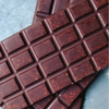 Image of Hippie Butter Vegan Dark Chocolate Hemp Seed Bars