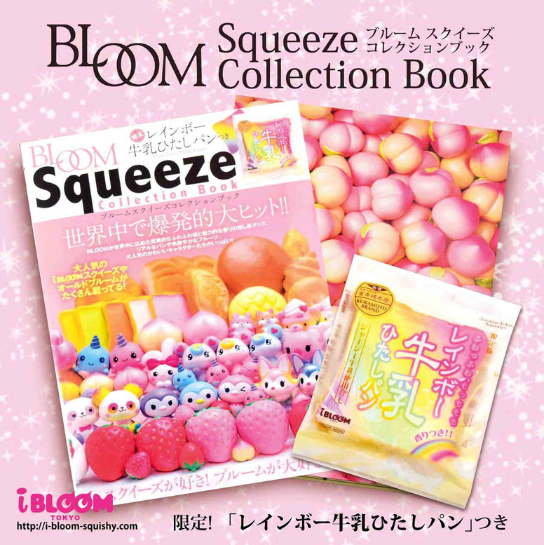 iBloom book squishy collector guide + FREE Rainbow Milk Toast