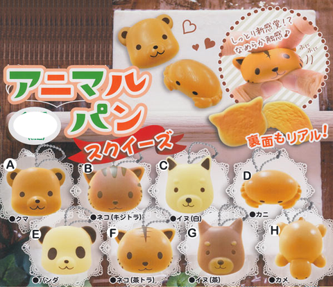 Animal Bread Bun Cookie Squishy Gachapon Charm