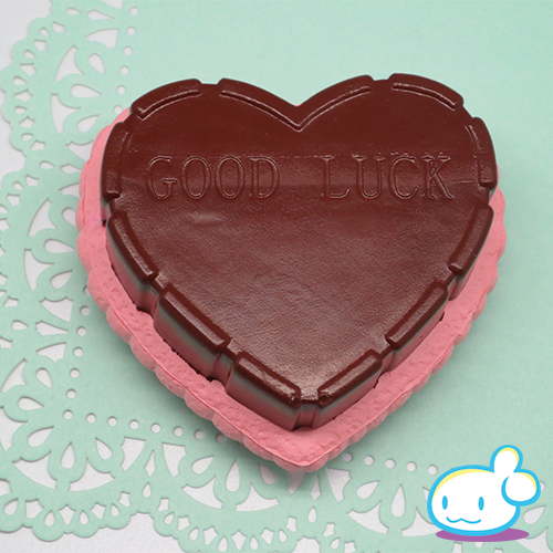 Chocolate Heart Squishy