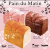 IBloom Pain du Matin bread loaf squishy