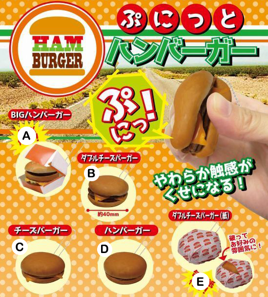 JDream Mini Burger Squishy Gachapon Charm