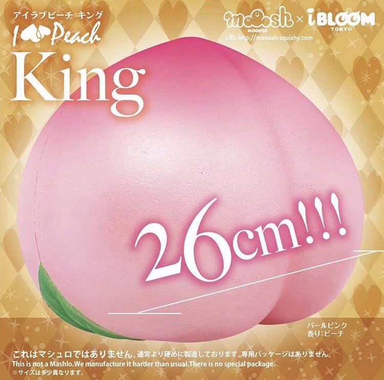 iBloom I Love Peach KING (26cm) Jumbo