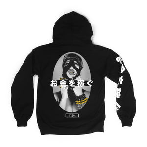 YISM - Get Money Hoodie