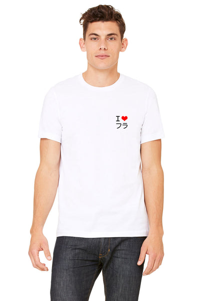 I Love Hula Tee - White Pocket