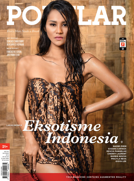 Eksotisme Indonesia | Majalah POPULAR Indonesia | October 2016