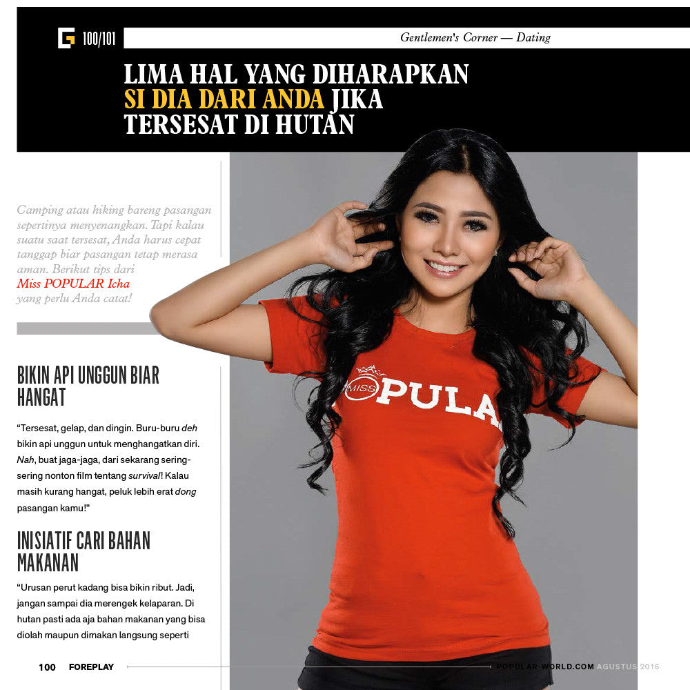 Majalah POPULAR edisi Khusus Lost In The Jungle | Agustus 2016