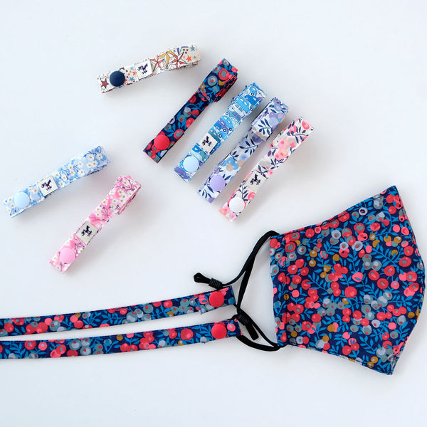 Liberty Lanyard for Face Masks - Pre-Order
