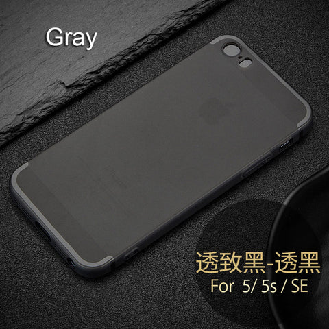 Unti-finger print Matt Case for iPhone 5S 5 5SE with bright line Rubber TPU silicone material 0.8mm ultra-thin