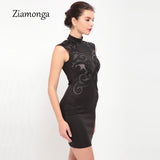 Women Mesh Patchwork Bodycon Dress Sequin Dresses Vintage Printed Bandage Dress