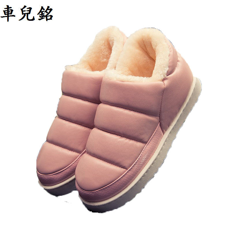 Women Winter Shoes Pu Leather Snow Boots Women Flats Waterproof Boots Warm Ankle Boots