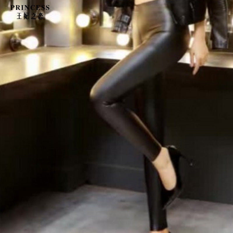 Autumn Winter  waist thin PU traceless leather trousers Women Pencil Tight  Leg Bottoming Pants - Style Lavish