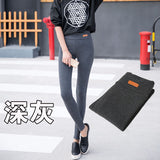 Fashion Tight Women Pants Trousers high waist elastic stretch Slim woman pencil pants - Style Lavish