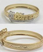 Baby Personalized 14K Gold Plate Any Single Plate Name Bracelet Bangle/Gold Overlay/5 1/2""