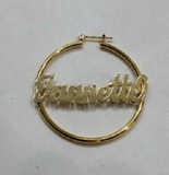 Personalized 14k Gold Overlay/ Gold Plate any Name 1 1/2 inch hoop earrings/a