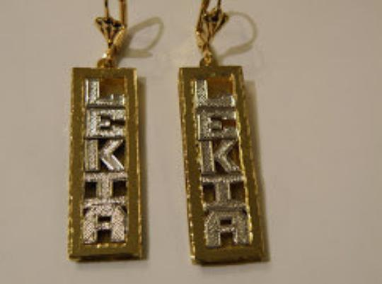 Personalized 14k Gold Overly Double Plate Any Vertical Name Dangle Earrings /Gold Plated/3