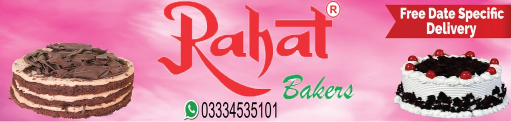 send cakes to Rawalpindi/Islamabad with DrBake.pk we can deliver cakes online in pakistan you can also send birthday cakes to pakistan tcs cake delivery Rawalpindi/Islamabad we have online birthday cake delivery in Rawalpindi/Islamabad we take online cake order in Rawalpindi/Isl we have same day cake delivery in lahore