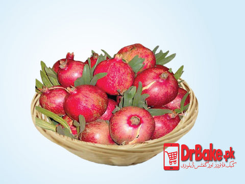 Send 2 Kg Promegrant Basket to Pakistan with DrBake.pk