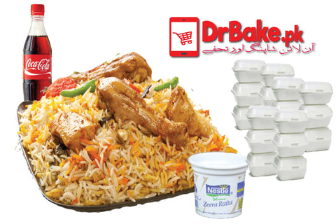 Iftar Party Deal - Dr Bake Pakistan Send gifts to Lahore, Karachi, Islamabad, Pakistan