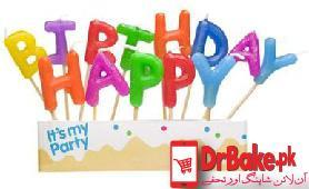 Happy Birthday Candles - Dr Bake Pakistan Send gifts to Lahore, Karachi, Islamabad, Pakistan