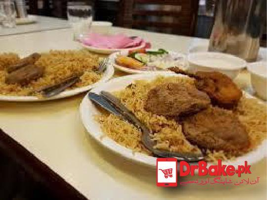 Chicken Pulao Deal for 4 People-Savour Food - Dr Bake Pakistan Send gifts to Lahore, Karachi, Islamabad, Pakistan