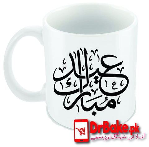 Send Mug as Gift to Pakistan