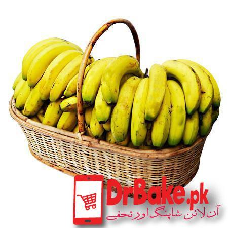 5 Dozen Banana In Basket - Dr Bake Pakistan Send gifts to Lahore, Karachi, Islamabad, Pakistan