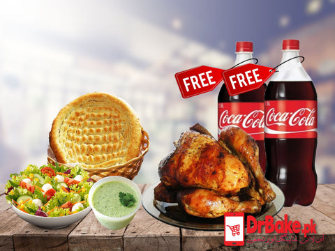 Full Roast Chicken Deal - Dr Bake Pakistan Send gifts to Lahore, Karachi, Islamabad, Pakistan