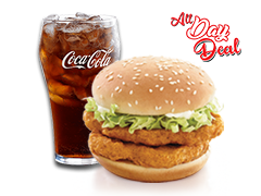 McDonald's Chicken Big Mac Deal - Dr Bake Pakistan Send gifts to Lahore, Karachi, Islamabad, Pakistan