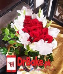 24 Red Roses Tied With Additional Glad Bouquet - Dr Bake Pakistan Send gifts to Lahore, Karachi, Islamabad, Pakistan