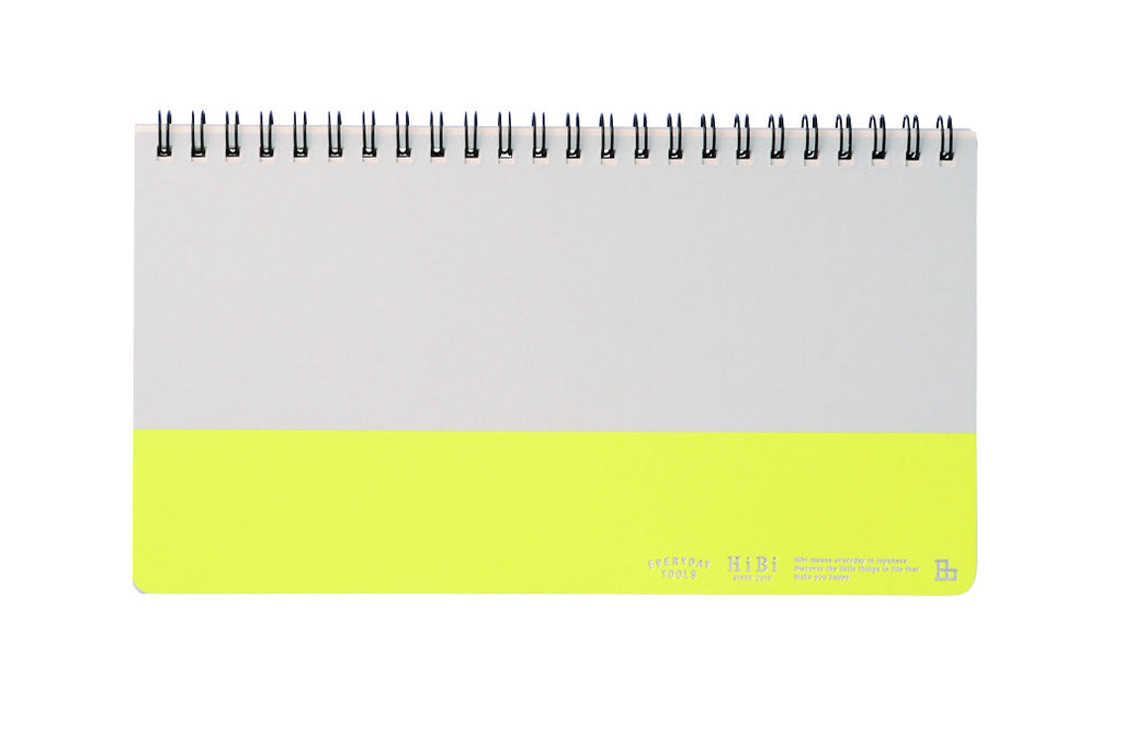 HiBi Weekly Notebook A5 11.8x21x1 cm Yellow - Stuff & All Ltd