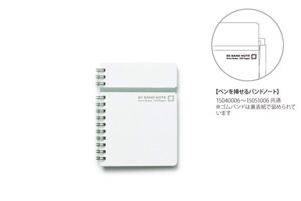 Midori CL Band Notebook - Stuff & All Ltd