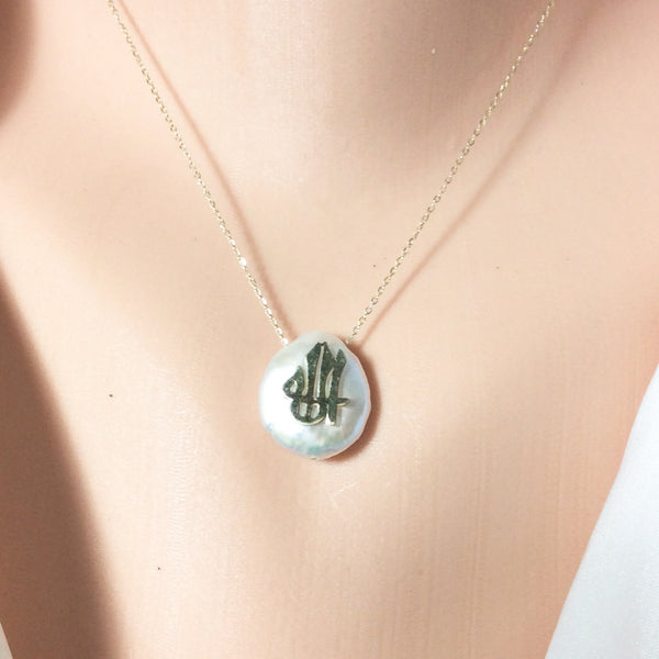 "18K Gold Coin Pearl Allah Pendant, 16""Inches Long"