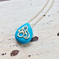 "18K Gold Minimalist Turquoise Allah Pendant, 16"" Inches Long"