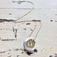 "18k Gold Coin Pearl Allah Pendant, 18""inches Long, Minimalist Necklace"