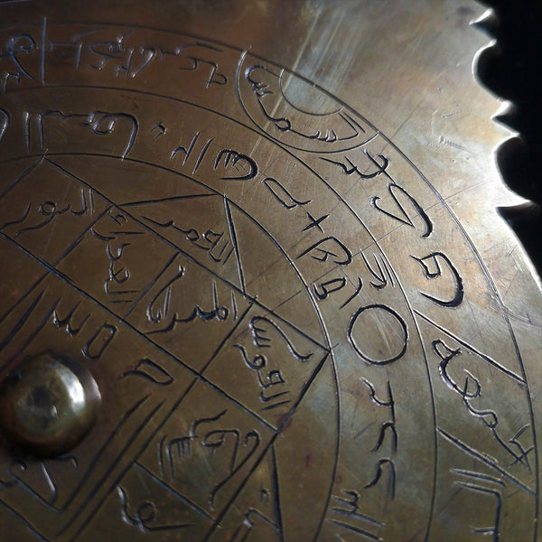 Rare Antique Brass Astrolabe from Morocco