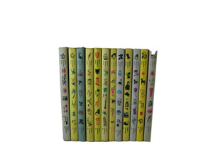 Decorative Children's Classic Books for Nursery Design and Home Decor, - Decades of Vintage