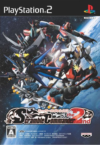 [PS2] Super Robot Taisen Scramble Commander 2nd JP Used