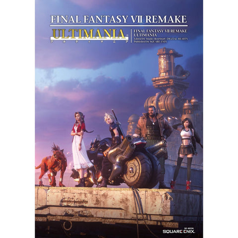 Final Fantasy VII Remake Ultimania (Japan Version)