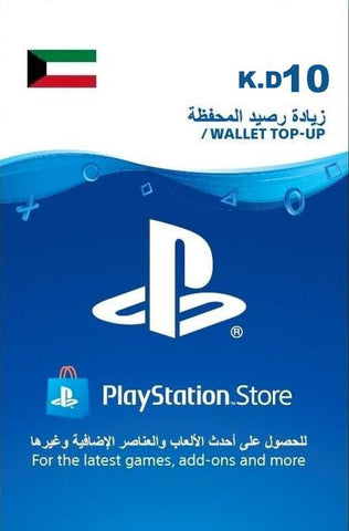 PSN Card $10 (Kuwaiti Account)