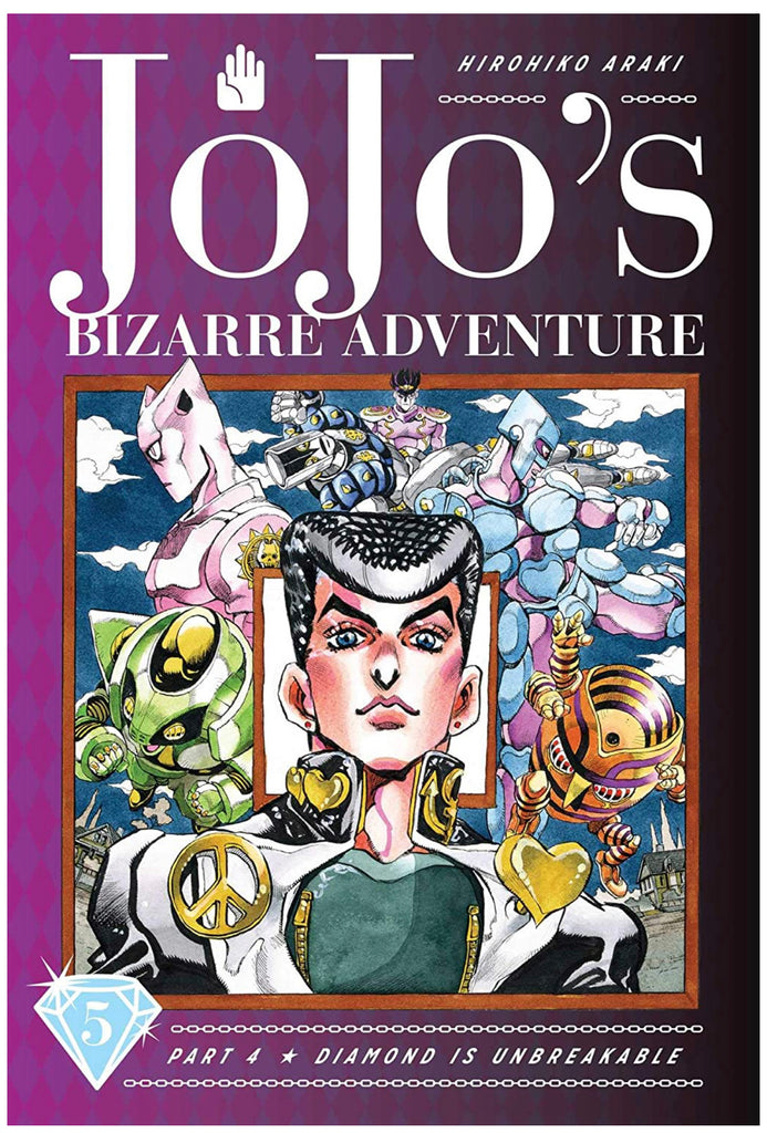 JoJo's Bizarre Adventure Volume: Part 4 - Vol 5