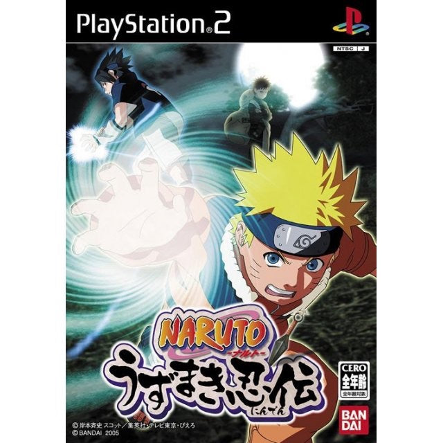 [PS2] Naruto: Uzumaki Ninden Japanese Version Used