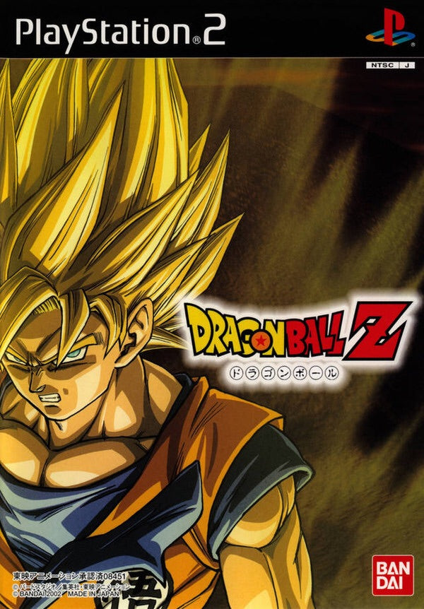 [PS2] Dragon Ball Z  (Japan) - Used Like New