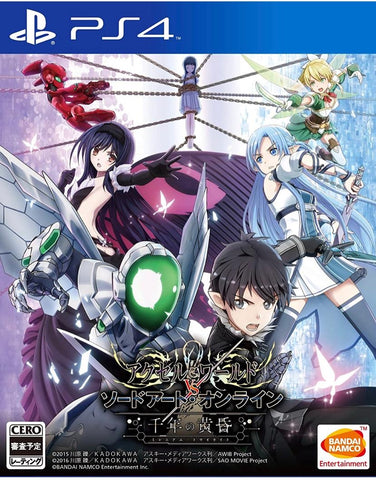 [PS4] Accel World VS Sword Art Online: Chitose no Tasogare (Millennium Twilight) Japan Version