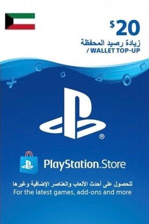 PSN Card $20 (Kuwaiti Account)