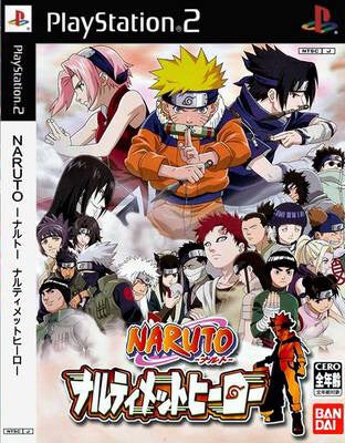 [PS2] Naruto Japanese Version Used