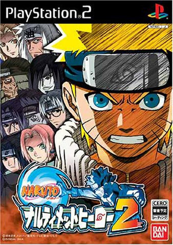 [PS2]  Naruto Ninja 2 Japanese Version Used